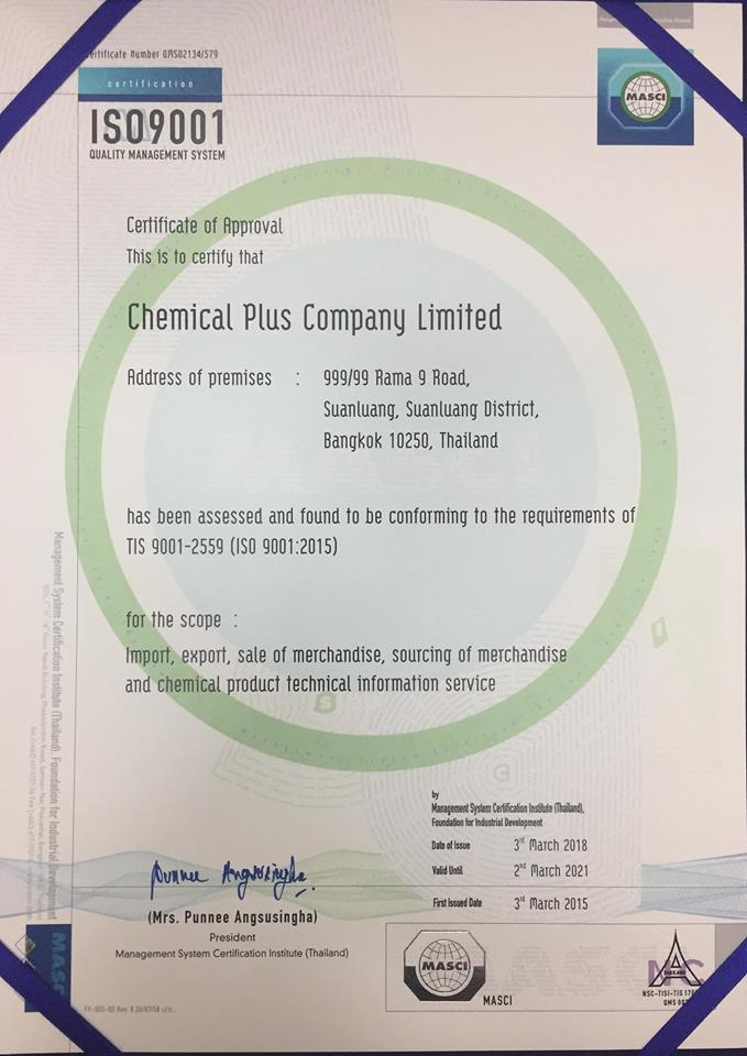 About Us - Chemical Plus